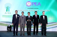 1 Tambon 1 Electrician Project by PEA wins Asia Responsible Enterprise Awards (AREA) 2019 in Taiwan